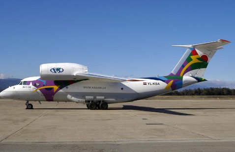 AN-74-200 (freighter) for sale